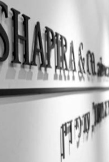 216_Shapira_sign